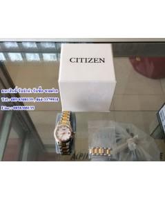 นาฬิกา Citizen