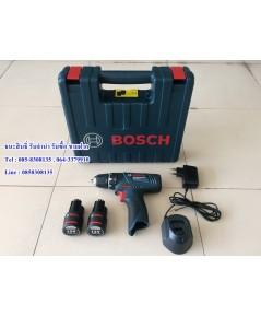 สว่านกระแทกไร้สาย Bosch GSB 120-LI