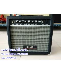 Guitar Amplifier ยี่ห้อ Quake รุ่น GA-15