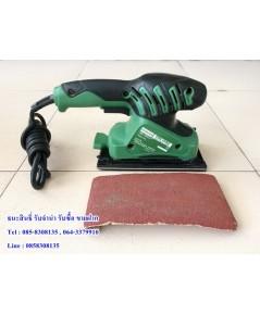 เครื่องขัดกระดาษทรายแบบสั่น Hitachi FSV 10SA