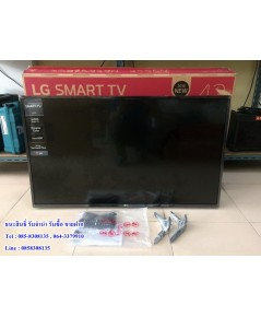 Smart TV LG 43 นิ้ว