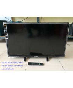 LED TV Aconatic รุ่น LT3222