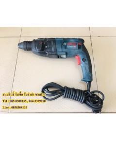 สว่านโรตารี่ 3 ระบบ Bosch รุ่น GBH 2-24 DRE
