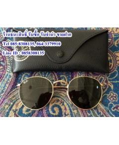 แว่นตากันแดด Rayban RB3447