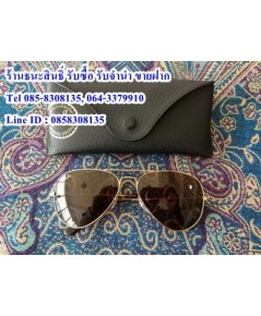 แว่นตากันแดด Rayban RB3025