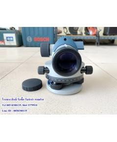 กล้องวัดระดับ ยี่ห้อ Bosch รุ่น GOL 26 D