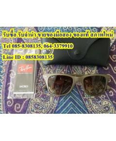 แว่นตา Rayban RB4195