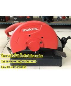 แท่นตัดไฟเบอร์ Maktec รุ่น MT241
