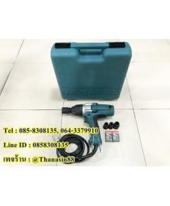 บล็อกไฟฟ้า Makita TW0200