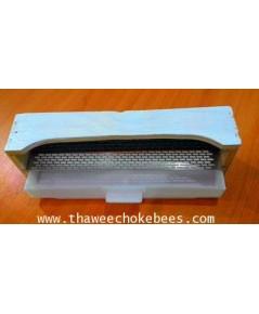 กล่องดักเกสรผึ้ง ขนาดกว้าง 6 cm ยาว28 cm สูง 9 cm ไม่รวมค่าขนส่ง