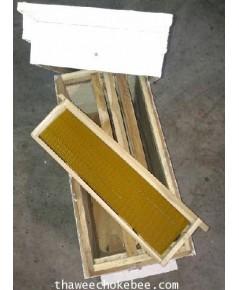 ชุดเลี้ยงผึ้งโพรง พร้อมอุปกรณ์  ไม่รวมค่าขนส่ง