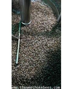 กาแฟอาราบิก้าคัวสด ฟู่ซิตี้ ขนาดบรรจุ 500 กรัม ไม่รวมค่าขนส่ง