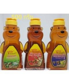น้ำผึ้งเดือนห้าหมี,น้ำผึ้งดอกลำไยหมี,น้ำผึ้งดอกลิ้นจี่หมี 500 กรัม รวมค่าขนส่ง