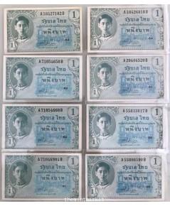 ธนบัตร 1 บาท อเมริกัน แบบที่ 8 สมัย ร.8 หมวด A-B