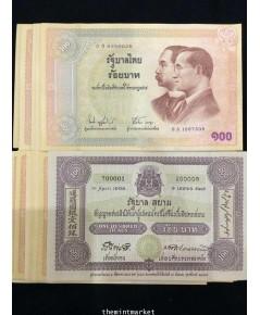 ธนบัตรที่ระลึกเนื่องในโอกาสครบรอบ ๑๐๐ ปี ธนบัตรไทย