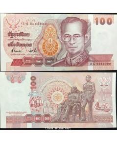 ธนบัตร 100 บาท แบบที่ 14 8C-9845999 ธารินทร์-จัตุมงคล เลขสวยเก้าหน้าเก้าหลังตองเก้า