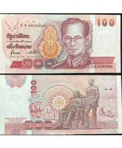 ธนบัตร 100 บาท แบบที่ 14 1A-9785999 ธารินทร์-จัตุมงคล เลขสวยเก้าหน้าเก้าหลังตองเก้า