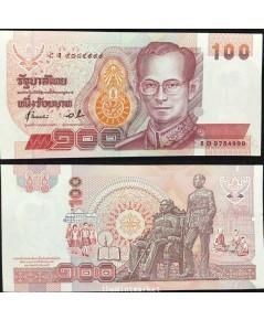 ธนบัตร 100 บาท แบบที่ 14 8D-9784999 ธารินทร์-จัตุมงคล เลขสวยเก้าหน้าเก้าหลังตองเก้า