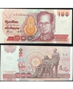 ธนบัตร 100 บาท แบบที่ 14 0D-9274999 ธารินทร์-จัตุมงคล เลขสวยเก้าหน้าเก้าหลังตองเก้า