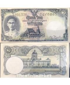 ธนบัตร 1 บาทแบบที่ 9 รุ่นที่ 3 148R-891336 วิวัฒนไชย / เล้ง ศรีสมวงศ์