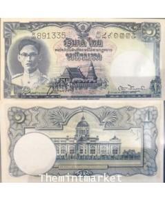 ธนบัตร 1 บาทแบบที่ 9 รุ่นที่ 3 148R-891335 วิวัฒนไชย / เล้ง ศรีสมวงศ์
