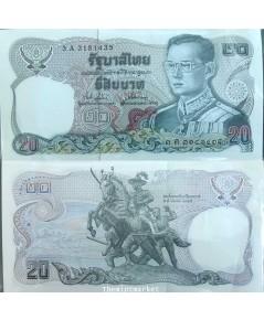 ธนบัตร 20 บาท แบบที่ 12 สมคิด-ปรีดียาธร สภาพ UNC ยังไม่ผ่านการใช้งาน