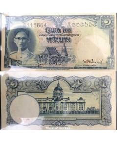 ธนบัตร 1 บาท แบบที่9 รุ่นที่ 3 202R-115664 มณูวิมลศาสตร์-เดช สนิทวงศ์