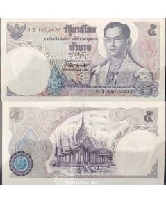 ธนบัตร 5 บาท แบบ 11 ลายเซ็นต์ ส.วินิจฉัยกุล - พิสุทธิ์ นิมมานเหมินท์ สภาพ UNC ยังไม่ผ่านการใช้งาน