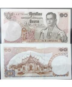 ธนบัตร 10 บาท แบบ 11 ลายเซ็นต์ สมหมาย ฮุนตระกูล - พิสุทธิ์ นิมมานเหมินท์ สภาพ UNC