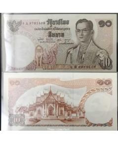 ธนบัตร 10 บาท แบบ 11 ลายเซ็นต์ สุพัฒน์-เสนาะ 4A-9791409 สภาพ UNC ไม่ผ่านการใช้งาน