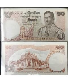 ธนบัตร 10 บาท แบบ 11 ลายเซ็นต์ พลเอกเกรียงศักดิ์ - นุกูล สภาพ UNC ไม่ผ่านการใช้งาน