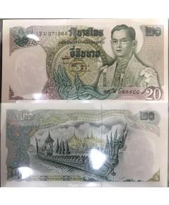 ธนบัตร 20 บาท แบบ 11 สุพัฒน์-เสนาะ 13U-071984 สภาพ UNC ยังไม่ผ่านการใช้งาน