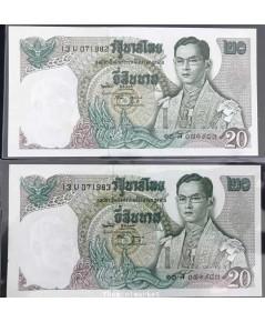 ธนบัตร 20 บาท แบบ 11 สุพัฒน์-เสนาะ เรียง 2 ใบ 13U-071982-13U-071983 สภาพ UNC
