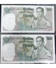 ธนบัตร 20 บาท แบบ 11 บุญชู-เสนาะ เรียง 2 ใบ 46R-135614 - 46R-135615 สภาพ UNC