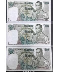 ธนบัตร 20 บาท แบบ 11 สุพัฒน์-เสนาะ เรียง 3 ใบ 24U-545089, 24U-545090 และ 24U-545091 สภาพ UNC
