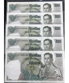ธนบัตร 20 บาท แบบ 11 สุพัฒน์-เสนาะ เรียง 5 ใบ 24U-545096 - 24U-545100 สภาพ UNC ยังไม่ผ่านการใช้งาน