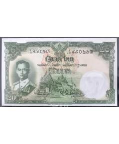 ธนบัตร 20 บาท แบบ 9 รุ่นที่ 6 สมหมาย-พิสุทธิ์ Y401-850263 สภาพ UNC ยังไม่ผ่านการใช้งาน