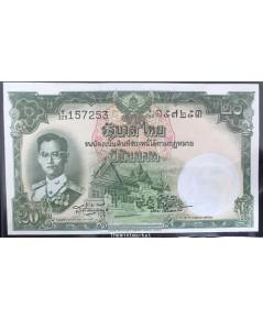 ธนบัตร 20 บาท แบบ 9 รุ่นที่ 6 สอ-ป๋วย Y329-157253 สภาพ UNC ยังไม่ผ่านการใช้งาน