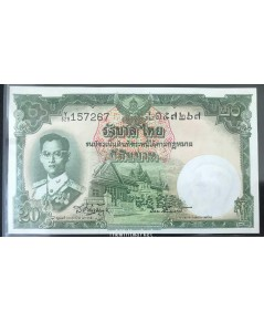 ธนบัตร 20 บาท แบบ 9 รุ่นที่ 6 สอ-ป๋วย Y329-157267 สภาพ UNC ยังไม่ผ่านการใช้งาน