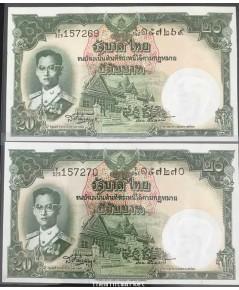 ธนบัตร 20 บาท แบบ 9 รุ่นที่ 6 สอ-ป๋วย เรียง 2 ใบ Y329-157269, Y329-157270 สภาพ UNC