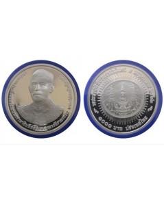 เหรียญกษาปณ์ที่ระลึก เงินขัดเงา 1000 บาท พระราชพิธีบรมราชภิเษก ร.10 ปี พ.ศ.2562
