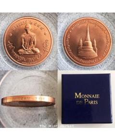 เหรียญ ร.9 ทรงผนวช ผลิตโดยโรงกษาปณ์ โมเน่ร์ เดอ ปารีย์ ปี พ.ศ.2551 เนื้อทองแดง