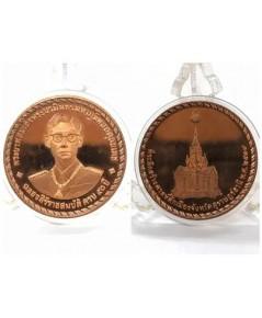 เหรียญทองแดงขัดเงา ร.9 ที่ระลึก สร้างศาลหลักเมือง จ.สุราษฏร์ธานี