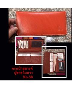 กระเป๋าสตางค์หนังวัวแท้ Tlux item No.58  สีส้ม