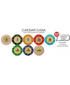 เหรียญคาสิโน ชิพโป๊กเกอร์ 500 เหรียญรุ่น CAESAR CASA