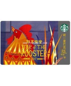 STARBUCKS : LIMITED EDITIONS 2017 YEAR OF ROOSTER Gift Card การ์ดพิเศษปีไก่จาก Taiwan 2017 [RARE][1]
