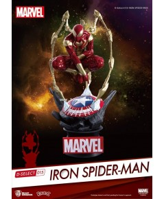 BEAST KINGDOM : D-SELECT 015 : INFINITY WAR : IRON SPIDER [2]