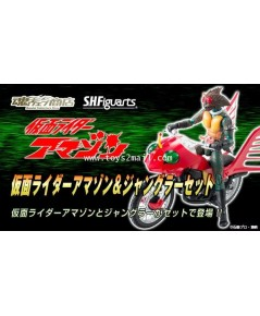 MASKED RIDER : S.H.Figuarts MASKED AMAZON + JUNGLER SET TAMASHI Limited Edition [Only 1 SET]