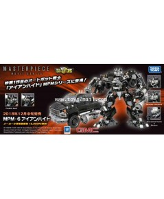 TRANSFORMERS : MASTERPIECE : 10th ANIVERSARY MPM-06 : IRONHIDE TAKARA [2]