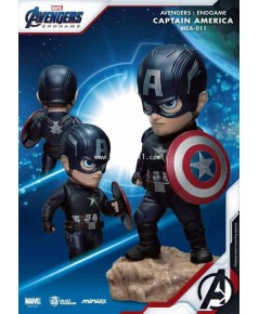 Beast Kingdom : MARVEL EGG ATTACK MINI : AVENGERS ENDGAME CAPTAIN AMERICA [1]
